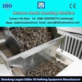high efficiency 10-100TPD peanut oil making machine