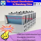 LD Brand wood drying machine/heat pump dryer