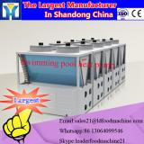 Professional saving energy electric cardamom drying oven made in China