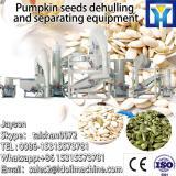 Hot sale sunflower seed desheller TFKH1500; deshelling machine