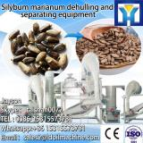 factory price fried flour bugles snack food machines with high performance