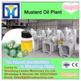 low price chamomile tea spray dryer made in china