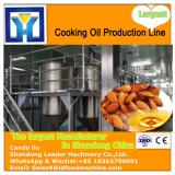 popular palm oil refinery plant edible oil processing used oil refinery equipment