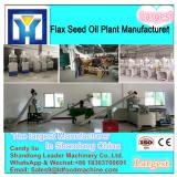 1-10TPH palm fruit bunch oil pressing machine