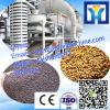 Screw Press Animal Waste Poultry Manure Processing Machine