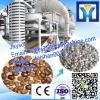 High quality and large capacity walnut hulling machine