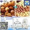 stainless steel pea bean peeler/new edamame bean peeling machine