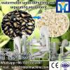Advanced almond dehulling machine