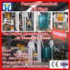 High animal fat quality of press machine palm oil