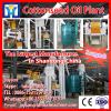 LD popular cottonseed oil extracting plant #1 small image