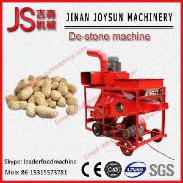 Peanut Shelling Machine , Groundnut Shelling Machine 305r / minh #1 image