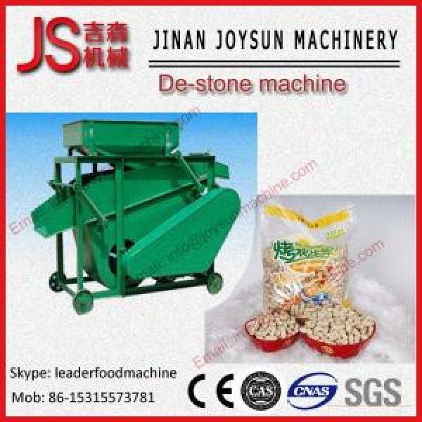 Air Fan Blowing Gravity Grain Destone Machinefor Paddy / Rice / Wheat #1 image