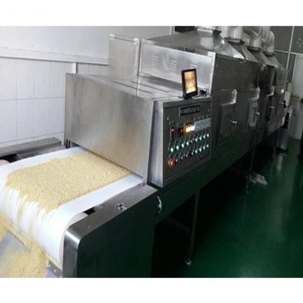 60KW microwave sesame seeds baking roasting equipment #1 image