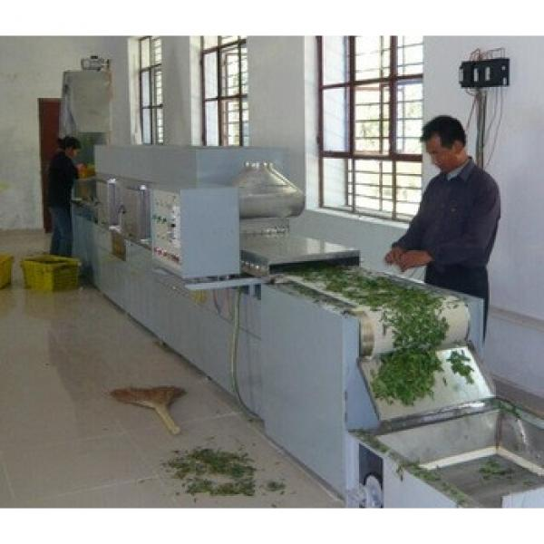30kw tea leaves fragrant enhance equipment #1 image