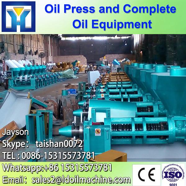 1-50TPH palm fruit bunch oil processing machine #1 image