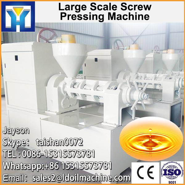 Large Scale Shea Nut Oil Screw Press #1 image
