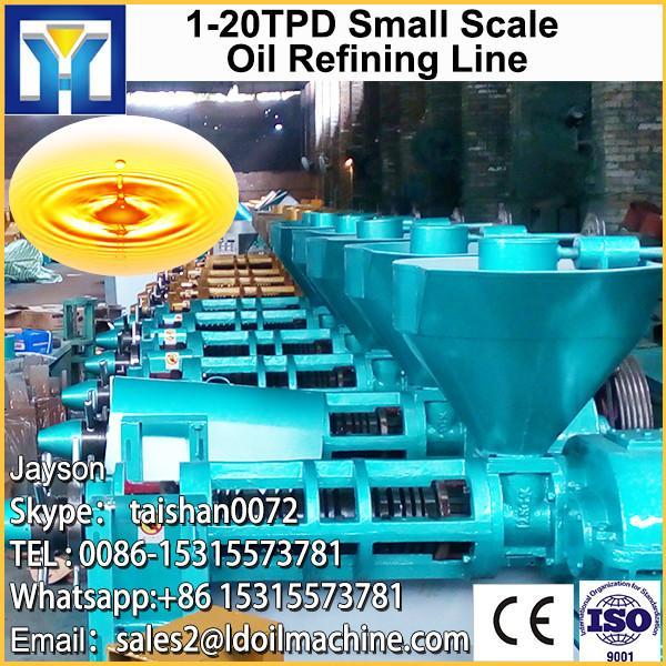 seeds oil press farming machine #1 image