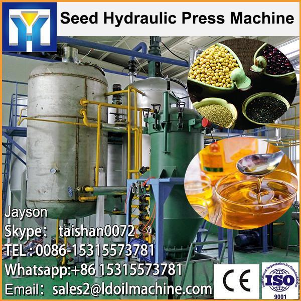 Power saving mustard oil hydraulic expeller machine #1 image