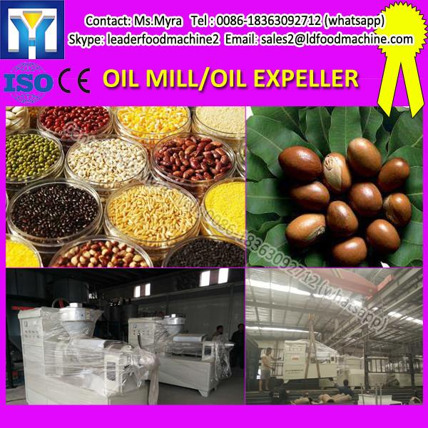Palm Kernel Oil Mill Machinery #1 image