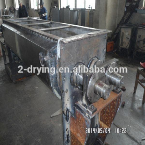 Digested Manure Dryer #1 image