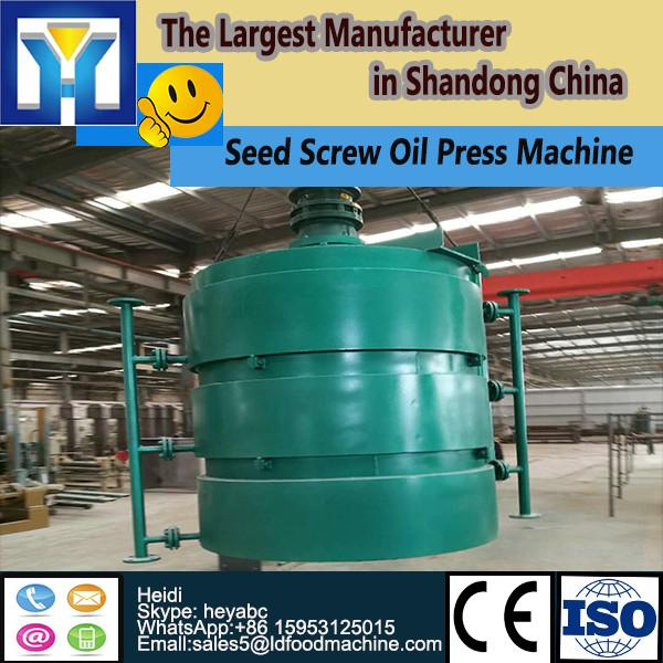 High efficiency palm oil separator plant #1 image