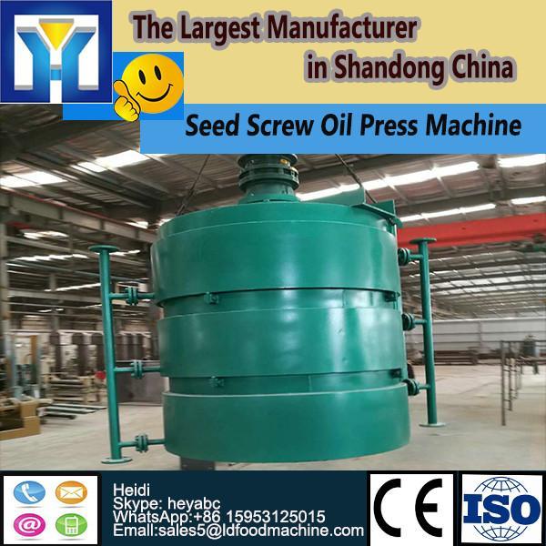 High quality palm oil clarifier machine #1 image