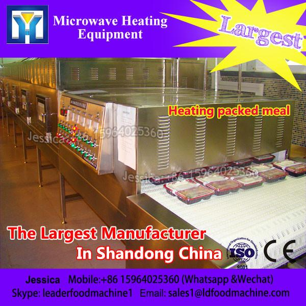 Direct manufacture for cassava chip drying machine #1 image