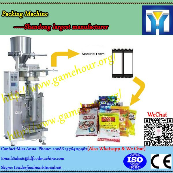 (Model:398/520/720)automatic Vertical Corn Cereals Snacks Food Packing Machine #1 image