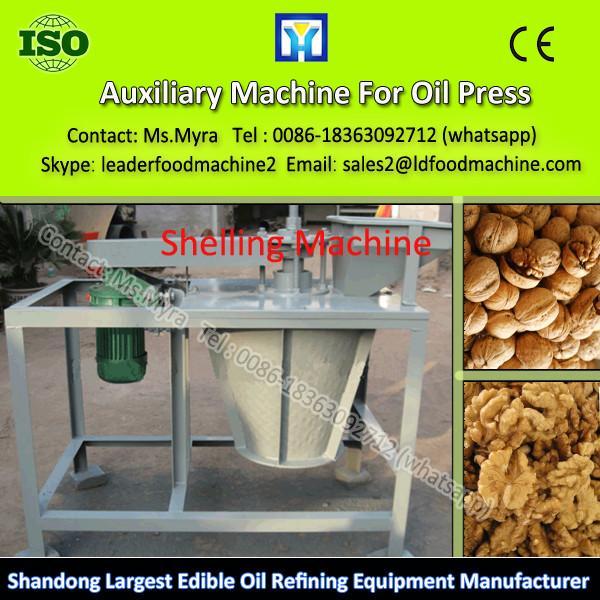 Full automatic cassava starch production machine #1 image
