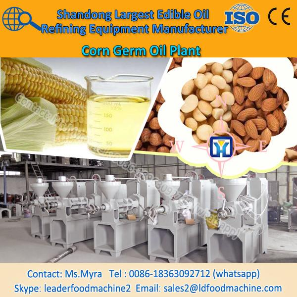 60 years oil manufacture experience automatic mustard oil machine #1 image