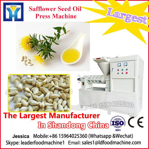 24hours operation refined cooking oil production machine #1 image