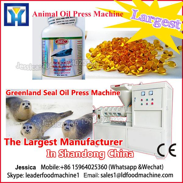 almond latest coconut oil expelling machine #1 image