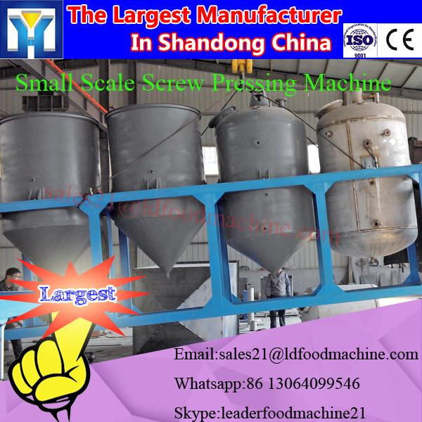 Most popular palm edible oil refining #2 image