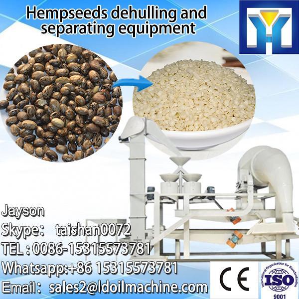 seeds dehulling and separating machine #1 image