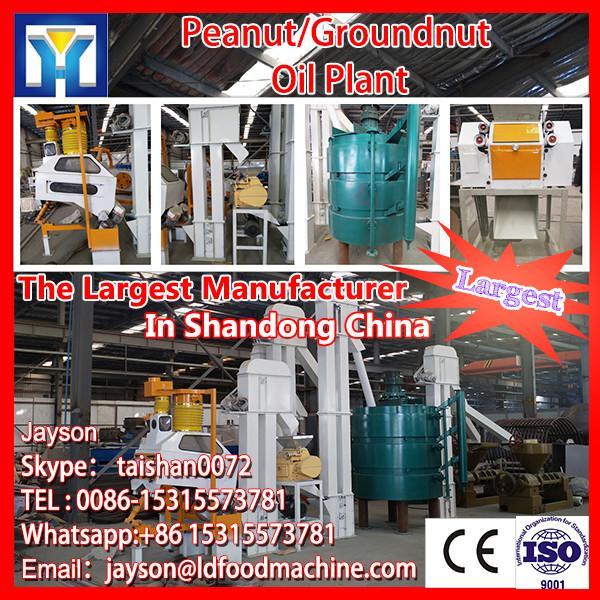 High animal fat efficiency of palm oil mill screw press machine #1 image