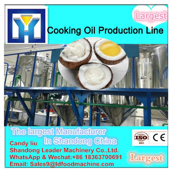 oil mill from raw material to oil sunflower seed oil production line sunflower oil manufacturer #2 image