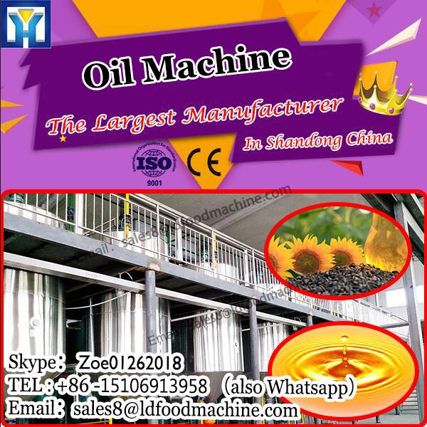 Screw oil press mahine olive oil press machine for sale #1 image