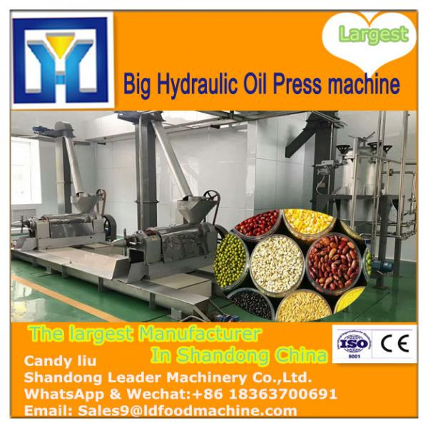 Temperature control oil press/coconut oil expelling machine HJ-P40 #3 image