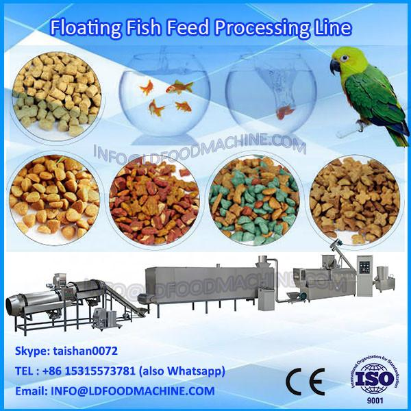 fish feed pellet extruder machinery cat food producing installation #1 image