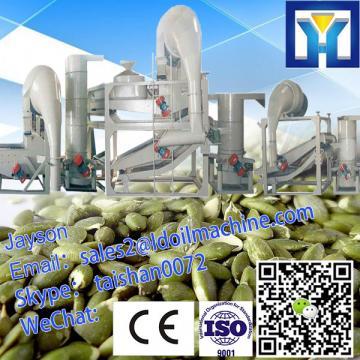 TFKH-1200/TFKH-1500 sunflower seed shell removing machine