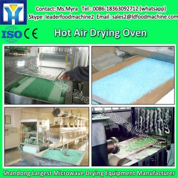 Professional Fast Speed Plastic Resin Hot Air Circulating Dryer Oven