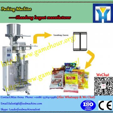 (Model:398/520/720)automatic Vertical Corn Cereals Snacks Food Packing Machine