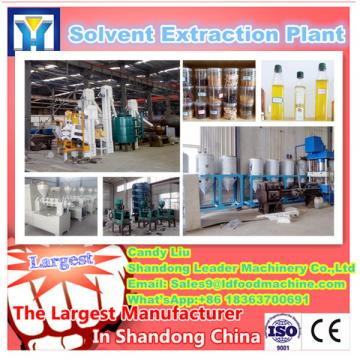 High quality introduction to project on groundnut oil extracting machine