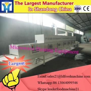 Professional microwave cardamon drying machinery (86-13280023201)