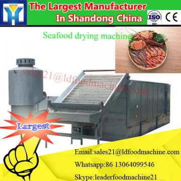 Heat Pump Dryer for Seafood