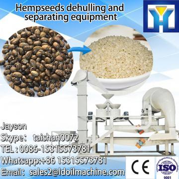 Dried soy bean peeling machine