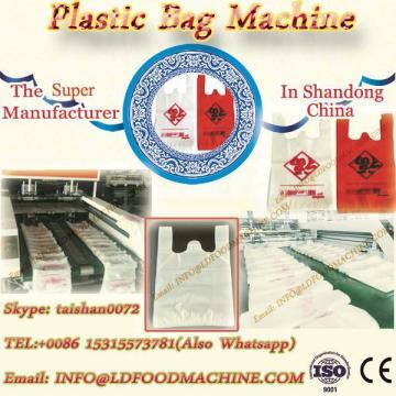 Full Auto Four-line Plastic T shirt Bag machinery