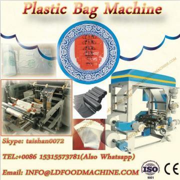 Full Auto Two-line Plastic Trash Bag make machinery