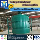 High efficiency of palm oil mill screw press machine