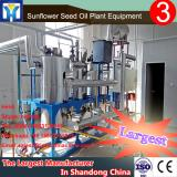 linseed oil and cake solvent extraction machine / plant / equipment